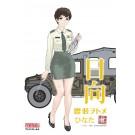 1/35 歴装ヲトメ 日向(ひなた) w/高機動車 ファインモールド, FIN80042, by ファインモールド
