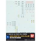 ガンダムデカール MG Zガンダム用, , by バンダイ