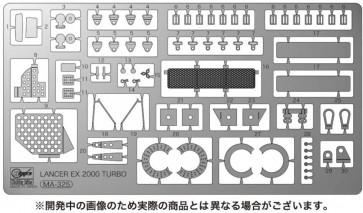 1/24 三菱 ランサーEX ターボ ラリー用 ディテールアップ エッチングパーツ ハセガワ, HAS04690, by ハセガワ