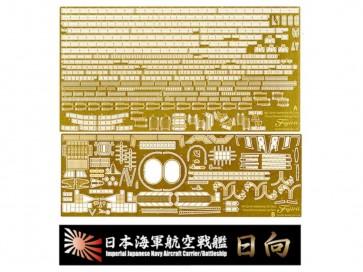 1/350 艦船モデルシリーズ 日本海軍航空戦艦 伊勢/日向用 エッチングパーツ (w/日向艦名プレート) フジミ, FUJ00642, by フジミ