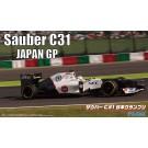 1/20 グランプリSPOT30 ザウバーC31 日本GP ドライバーフィギュア付 フジミ, , by フジミ