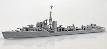 1/700 ウォーターラインシリーズ 英国海軍 駆逐艦 ジャーヴィスSD アオシマ, AOS57643, by アオシマ