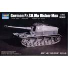 1/72 ドイツ軍 10.5cm対戦車自走砲 ディッカーマックス, , by トランペッター