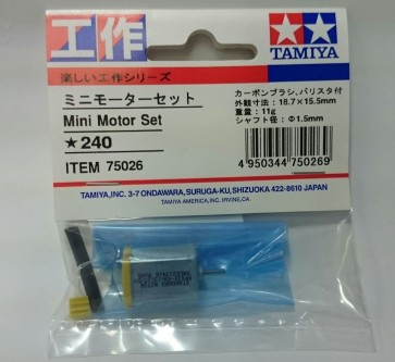 タミヤ 楽しい工作シリーズ ミニモーターセット 75026, TAM50269, by タミヤ