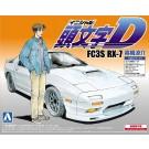1/32 頭文字D 2 FC3S RX-7 高橋涼介   アオシマ, , by アオシマ