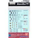 1/100 ガンダムデカール18 MG 汎用-SEED用, , by バンダイ