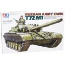 1/35 MM 旧ソビエトT72M1戦車, , by タミヤ