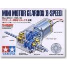 ミニモーター標準ギヤボックス(8速), , by タミヤ