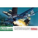 1/72 メッサーシュミット Me410 B-1/U2/R4 ファインモールド, , by ファインモールド