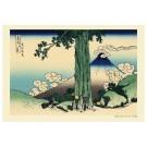 ジグゾーパズル 300ピース 甲州三島越 (富嶽三十六景) キューティーズ, , by キューティーズ