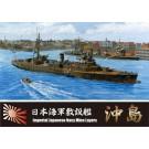 1/700 特シリーズ 日本海軍敷設艦 沖島 特別仕様(艦名プレート付き) フジミ, FUJ33066, by フジミ