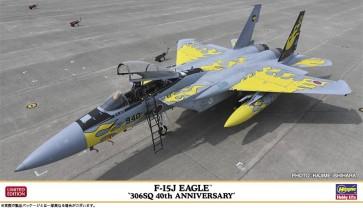 "1/72 F-15J イーグル""306SQ 40周年記念塗装"" ハセガワ, HAS23826, by ハセガワ"