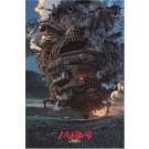 スタジオジブリ 1000ピース ジグソーパズル ハウルの動く城 (50x75cm) エンスカイ, , by エンスカイ