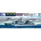 1/700  ウォーターライン 16 海上自衛隊 ミサイル艇 はやぶさ うみたか アオシマ, , by アオシマ