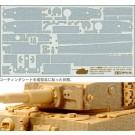 1/48 ディテールアップパーツシリーズ ドイツ重戦車 タイガー I シリーズ コーティングシートセット タミヤ, , by タミヤ