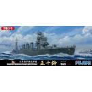 1/700 特シリーズ No.58 日本海軍軽巡洋艦 五十鈴 1944年 (2隻入り) フジミ, , by フジミ