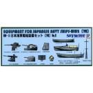 1/700 スカイウェーブシリーズ WWII 日本海軍艦船装備セットVIII ピットロード, , by ピットロード