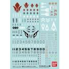 ガンダムデカールNo.103 機動戦士ガンダム 鉄血のオルフェンズ汎用(1) 《水転写デカール》 バンダイ, , by バンダイ