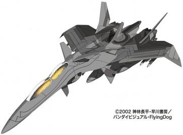 1/144 戦闘妖精雪風 グレイシルフ プラッツ, PLZ78282, by プラッツ