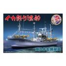 1/64 イカ釣り漁船 アオシマ, , by アオシマ