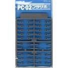 オプションシステム シリーズ PC-02 プラサポ 1 (PC 2mm用) OP421 ウェーブ, , by ウェーブ