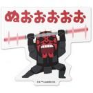 スター・ウォーズ ダイカットステッカー 08 ダース・モール illustration by みふねたかし コトブキヤ, KBY21123, by コトブキヤ