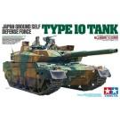 1/35 MM 329 陸上自衛隊 10式戦車, , by タミヤ