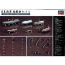 1/350日本海軍 艦載艇セット A, , by ハセガワ