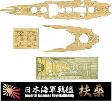 1/700 特シリーズ 日本海軍戦艦 扶桑用 木甲板シール (w/艦名プレート) フジミ, FUJ32977, by フジミ
