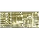 1/3000 ディティールアップパーツシリーズ No.2 集める軍艦シリーズ用 純正エッチングパーツ (1) フジミ, , by フジミ