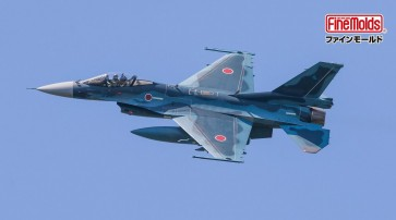 1/72 航空自衛隊 F-2A戦闘機 ファインモールド, FIN20485, by ファインモールド
