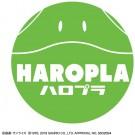 ハロプラ ハロ 新商品A バンダイ, , by バンダイ