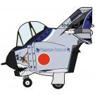 """たまごひこーき F-4 ファントムII""""301SQ ファントムフォーエバー 2020"""" ハセガワ, HAS05206, by ハセガワ"""