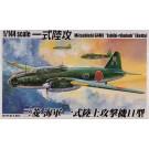 1/144 双発小隊(2機セット) 3 一式陸攻 日本海軍 三菱 一式陸上攻撃機 11型 アオシマ, , by アオシマ