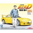 1/32 頭文字D 4 FD3S RX-7 高橋啓介 アオシマ, , by アオシマ