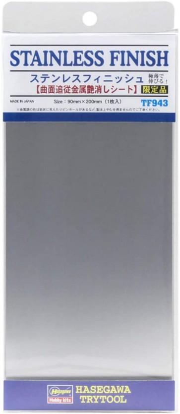 ステンレスフィニッシュ[曲面追従金属艶消しシート] ハセガワ, HAS19439, by ハセガワ