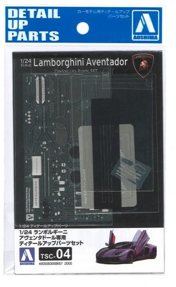 1/24 ザ・スーパーカー No.TSC-03 ランボルギーニ アヴェンタドールLP700-4 専用ディテールアップパーツセット アオシマ, AOS58657, by アオシマ