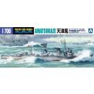 1/700  ウォーターライン 458 日本海軍 駆逐艦 天津風 アオシマ, , by アオシマ
