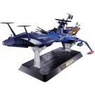 超合金魂 宇宙海賊キャプテンハーロック GX-93 宇宙海賊戦艦 アルカディア号 宇宙海賊キャプテンハーロックバンダイ, BAN87503, by バンダイ