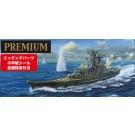 1/500 幻の戦艦 超大和型戦艦 プレミアム フジミ, , by フジミ